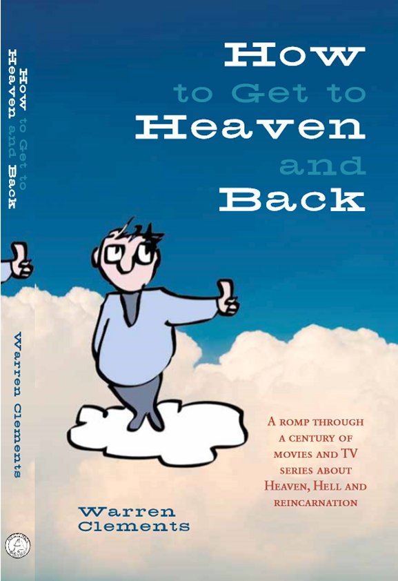 Nestlings Press How To Get To Heaven And Back